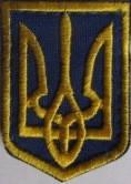 Герб Украины тризуб сине-жёлтый 4*5,5см, фото 2