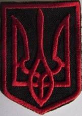 Герб Украины тризуб красно-чёрный 4*5,5см, фото 2