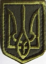 Герб Украины тризуб в оливе 4*5,5см