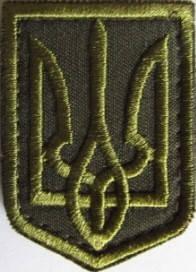 Герб Украины тризуб в оливе 4*5,5см, фото 2