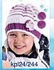 Комплект зимний: шапка с шарфиком зимняя для девочки