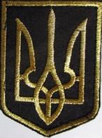 Герб Украины тризуб золтистый большой 6*8см