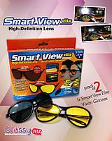 Антибликовые и солнцезащитные очки для водителя Smart View Elite