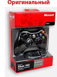 Беспроводной джойстик Xbox 360 + ресивер для ПК (Original)