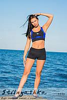 Костюм для pole dance топ вставки индиго с высокими шортами, фото 1