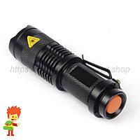Ручной фонарик на светодиоде Cree XPE - Q5 250 lm