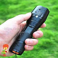 Ручной фонарик Powerful Led Military Сree Q5, фото 1