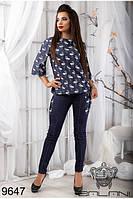 Женский джинсовый  костюм двойка(42-46),доставка по Украине