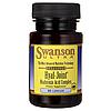 Гиалуроновая Кислота для Суставов, 33 мг. 60 капсул