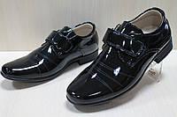 Школьные лакированные туфли для мальчика на липучке тм Том.м р.35,36,37,38