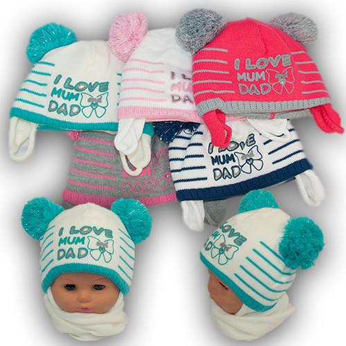Детский комплект - шапка и шарф для девочки, Grans (Польша), утеплитель Softi Term, A706ST