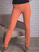 Модні жіночі брюки з стрейч-трикотажу