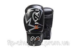 Перчатки боксёрские RiIval 10 oz