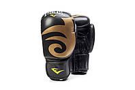 Перчатки боксёрские Everlast 10 oz