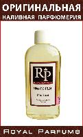 Royal Parfums 100 мл версия Paco Rabanne «Black XS L'Aphrodisiaque»