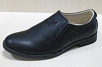 Школьные туфли на мальчика тм Том.м р.37