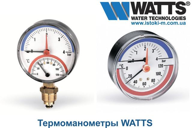 Термоманометры WATTS