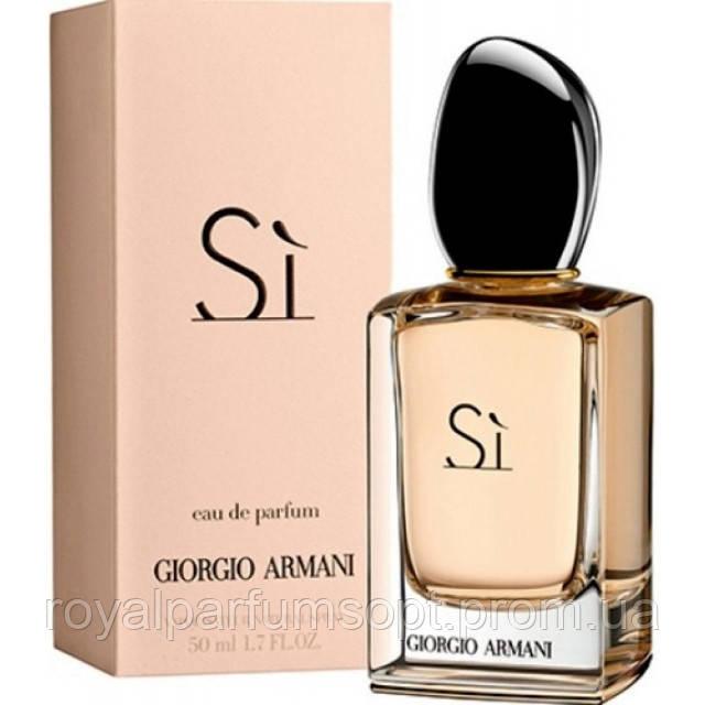 Royal Parfums версия Giorgio Armani «Si»
