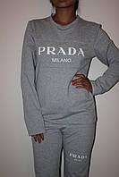 Трикотажный спортивный костюм Prada Milano