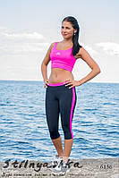 Спортивный костюм для фитнеса топ с легинсами фуксия, фото 1