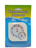 ТЕРМОМЕТР ГИГРОМЕТР ТГ 2