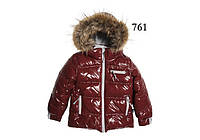 Куртка для мальчика зимняя Deux par Deux P 519 , цвет 761 Размер 2 (92-98см)