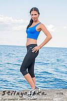 Спортивный костюм для фитнеса синий топ с легинсами , фото 1