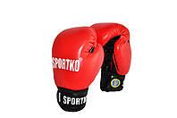 Боксёрские перчатки Sportko ФБУ 12 oz