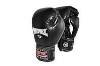 Перчатки боксёрские Reyvel  16 oz