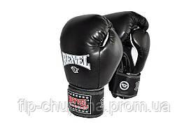 Рукавички боксерські Reyvel 16 oz
