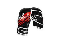 Боксёрские перчатки BS Fighter