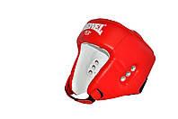 Боксёрский шлем Reyvel