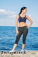 Спортивный костюм для фитнеса топ с легинсами вставки индиго, фото 1
