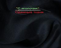 Лен белорусский темно-синий
