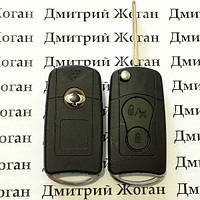 Корпус выкидного ключа для Ssang-Yong Rexton, Actyon, Kyron, Korando (Санг Йонг) 2 - кнопки
