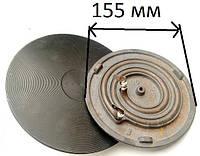 Плоский нагревательный элемент на электро плитку САТУРН,ТЭРМИЯ И др. 155мм на 1,0кВт 220в