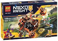 Конструктор Nexo Knights 10481 Лавинный разрушитель Молтора