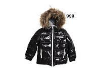Куртка для мальчика зимняя Deux par Deux P 519 , цвет 999, р. 12 (р. 152)