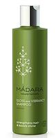 Органический шампунь Gloss&Vibrance для нормальных волос Mádara