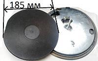 Плоский нагревательный элемент на электро плитку САТУРН,ТЭРМИЯ И др. 185мм на 1,5 кВт 220в