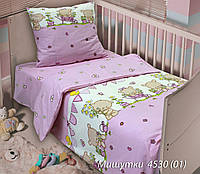 """Детское постельное белье в кроватку ТМ """"Блакит"""" с простынью на РЕЗИНКЕ"""