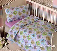 """Детское постельное белье на резинке в кроватку  ТМ """"Блакит"""""""