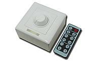 1-канальный Диммер ИК-датчик 8А IR (12 кнопок ДУ) №50