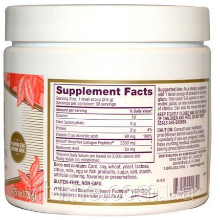 Collagen Replenish. Коллаген с гиалуроновой кислотой и витамином C от ReserveAge Nutrition (78 г), фото 2