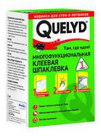 QUELYD Многофункциональная клеевая шпаклевка, 1кг