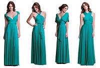 Женское платье в пол трансформер
