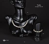 Комплект бижутерии Vuska