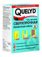 QUELYD Сверхпрочная ремонтная смесь, 1кг