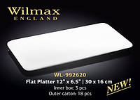 Блюдо для сервировки прямоугольное плоское 30*16 см Wilmax WL-992620
