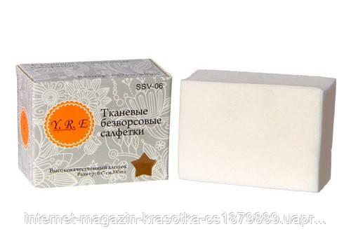 Салфетки безворсовые для ногтей YRE SSV-06 100шт